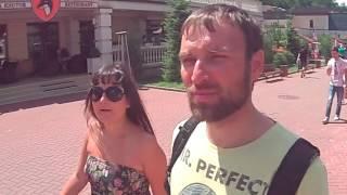 Сочи   Экскурсия   Роза хутор