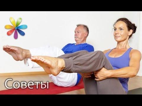 Упражнения при варикозе: тренер Тимур Мазур рассказал, как заниматься при варикозном расширении вен