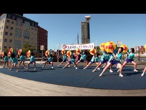 門司中学校 ダンス部 門司みなと祭り 海峡太鼓&ダンスフェスタ2017