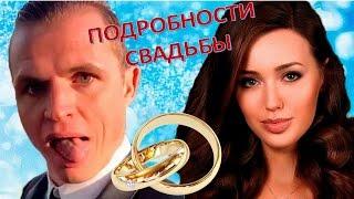 Экс-муж Ольги Бузовой раскрыл неожиданные подробности  (21.05.2017)