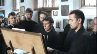 """византийская литургия . """"ПСАЛТИКА""""."""