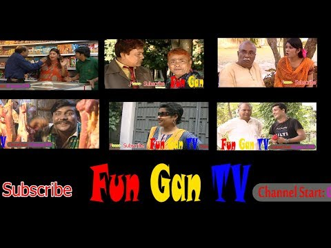 Fun Gan TV Channel Trailer
