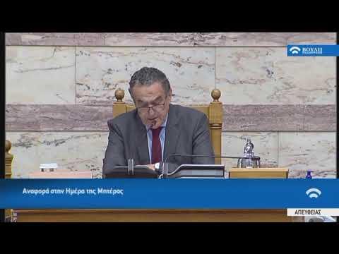 Χ.Αθανασίου (Β! Αντιπρόεδρος) (Αναφορά στην Ημέρα της Μητέρας ) (08/05/2020)