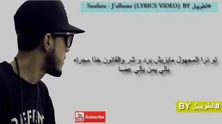 Sanfara   J'allume   Paroles   كلمات   : By Lajou