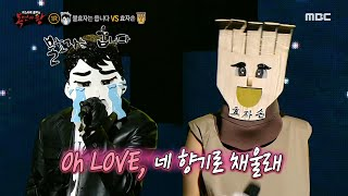 King Of Mask Singer EP305