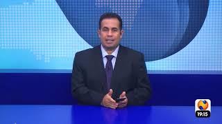 NTV News 18/02/2021