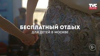 Московская смена
