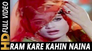 Ram Kare Kahin Naina Na Uljhe   Lata Mangeshkar