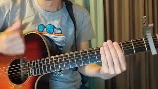 "Kygo & OneRepublic - ""Lose Somebody""  guitar tutorial"