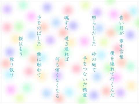 【UTAUオリジナル】風の糸【デフォ子】