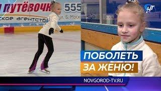Фанаты фигурного катания с нетерпением ждут дуэли Евгении Медведевой и Елизаветы Туктамышевой