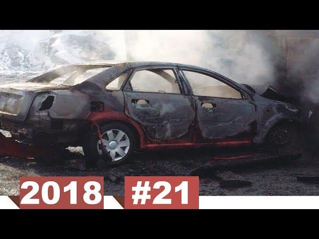 Новые записи с видеорегистратора ДТП и Аварий #21 (07.03.2018)