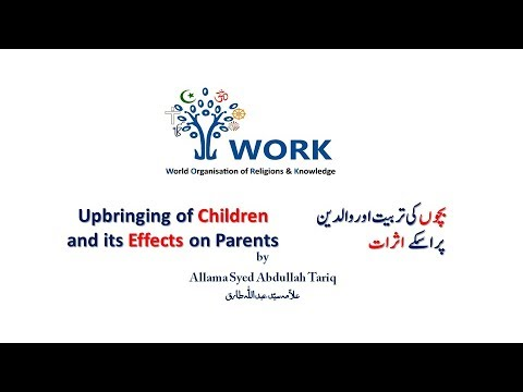 Upbringing of Children and its Effects on Parents