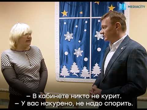 Роман Старовойт раскритиковал прокуренный детский сад и его заведующую