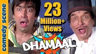 Dhamaal - Aeroplane scene - Sanjay Dutt | Ritesh Deshmukh | Vijay Raaz