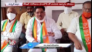 BJP MP Soyam Bapurao Slams CM KCR Over Secretariat Demolition | V6 News
