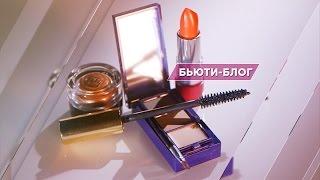 Простой и эффективный макияж губ | Бьюти-блог