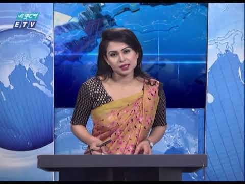 06 Pm News || সন্ধ্যা ০৬ টার সংবাদ || 24 January 2021 || ETV News