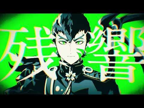 残響/164 feat.GUMI(公式)