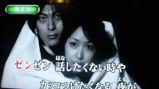 嵐 SUNRISE日本 (カラオケ) Arashi コーラスのみ