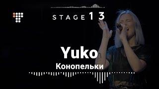 Yuko — Конопельки  Stage 13