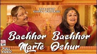 Bachhor Bachhor Marte Oshur | Full Video | Usha Uthup