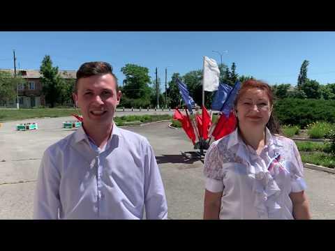 Онлайн концерт День России в Красносулинском районе