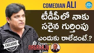 Comedian Ali Exclusive Interview || మీ iDream Nagaraju B.com #303
