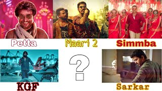 Which Is Your Favorite Bgm ? || Top 5 Bgm's Of Released And Upcoming Movie's