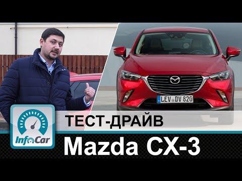 Mazda  Cx3 Паркетник класса J - тест-драйв 1