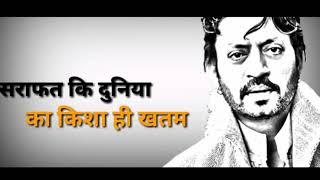 Attitude 🙂 Motivational Whatsapp Status 2019 | Famous Hindi Quotes