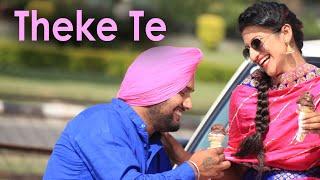 Theke Te  G Surjit