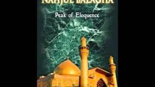 Nahjul Balagha | Hazrat Ali As Ke Khutbaat - 126 | Urdu
