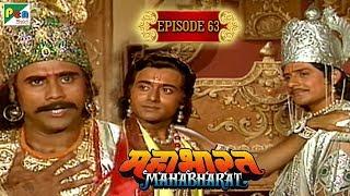 नारायणी सेना या श्री कृष्णा: दुर्योधन ने किसे चुना? | Mahabharat Stories | B. R. Chopra | EP – 63 - Download this Video in MP3, M4A, WEBM, MP4, 3GP