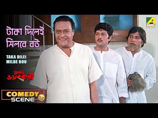 comedy with english subtitles