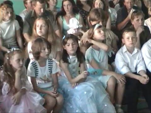 Выпуск 4 кл  СШ  № 5. 2007. 06.  Синельниково.  Часть 1.