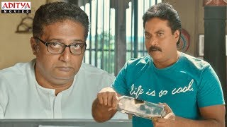 Sunil Prakash Raj Hilarious Comedy Scene | Dashing Rambabu Scenes | Sunil Miya
