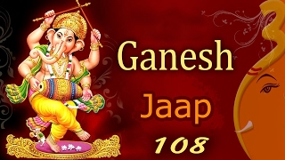 गणेश मंत्र जाप__Ganesh Mantra__108 Times