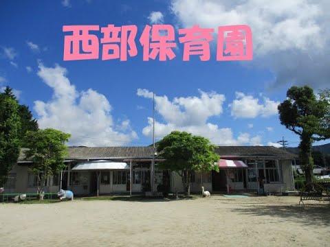 Seibu Nursery School