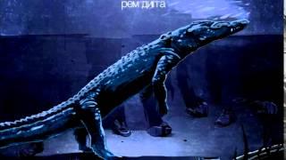 Рем Дигга - Людоед | весь альбом