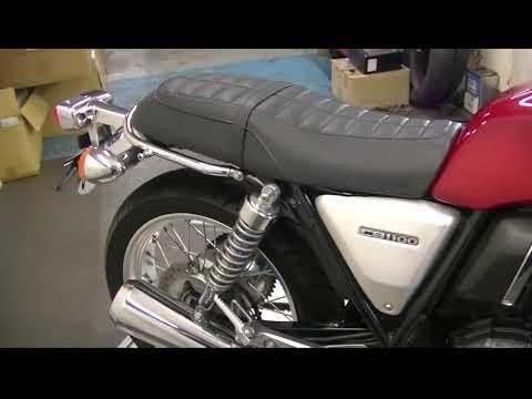 CB1100 EX/ホンダ 1100cc 神奈川県 リバースオート相模原