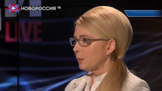 """Лента Новостей на """"Новороссия ТВ"""" 5 декабря 2016 года"""