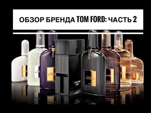 Легендарные ароматы бренда TOM FORD