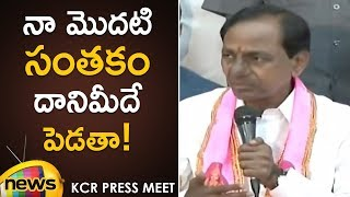 KCR First Press Meet After Winning the 2018 Elections. He said that We all should be proud that elections were conducted in a free and fair manner. There were no stray incidents of booth capturing or rioting...there wasn't a single incident of law and order issue. The police and EC carried out the elections very well, I would like to thank them.  #MangoNews  #TelanganaElections2018Updates : https://bit.ly/2KidpQB #PoliticalNewsUpdates :  https://bit.ly/2FvsvDN  For all top and best news stories happening all around you For all top and best news stories happening all around you  SUBSCRIBE: https://bit.ly/2Tse2eQ  For all the news and latest updates, like us @ https://www.facebook.com/MangoNews Follow us on Twitter: http://www.twitter.com/Mango_News Check us out on Google +: https://plus.google.com/+mangonews Visit us @ http://themangonews.com
