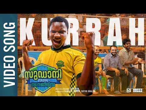 Kurrah Football Anthem - Sudani From Nigeria