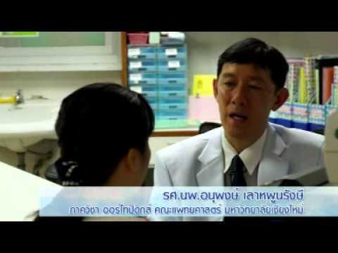 การรักษา thrombophlebitis ของแขนขาลดลง Neumyvakin