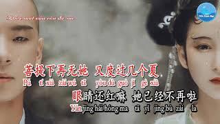 [Giữ Rap, Thoại] Độ Ta Không Độ Người [渡我不渡她] – Tô Đàm Đàm & Giai Bằng [苏谭谭 & 佳鹏] (Karaoke - KTV)