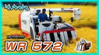 [Kubota] クボタ エアロスターワールド WR572 大迫力!