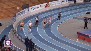 Val de Reuil 2018 : Finale 200 m Juniors F (Marine Mignon en 23''82)