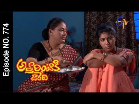 Attarintiki Daredi | 29th April 2017 | Full Episode No 774 | ETV Telugu
